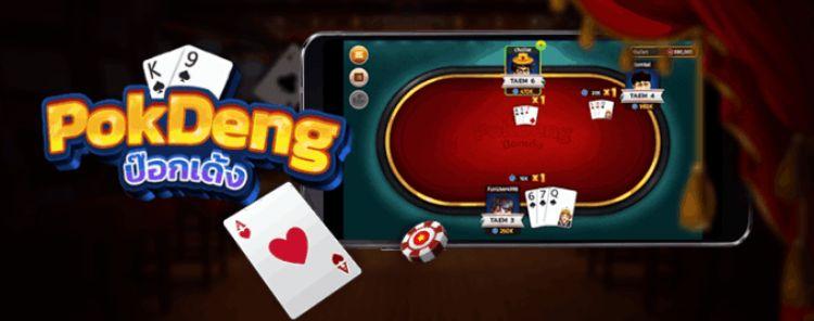 Cách chơi bài pok deng online